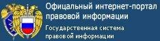 pravo_gov.jpg